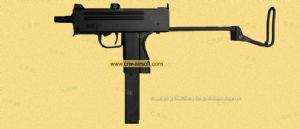 M11A1 GBB by Well G11